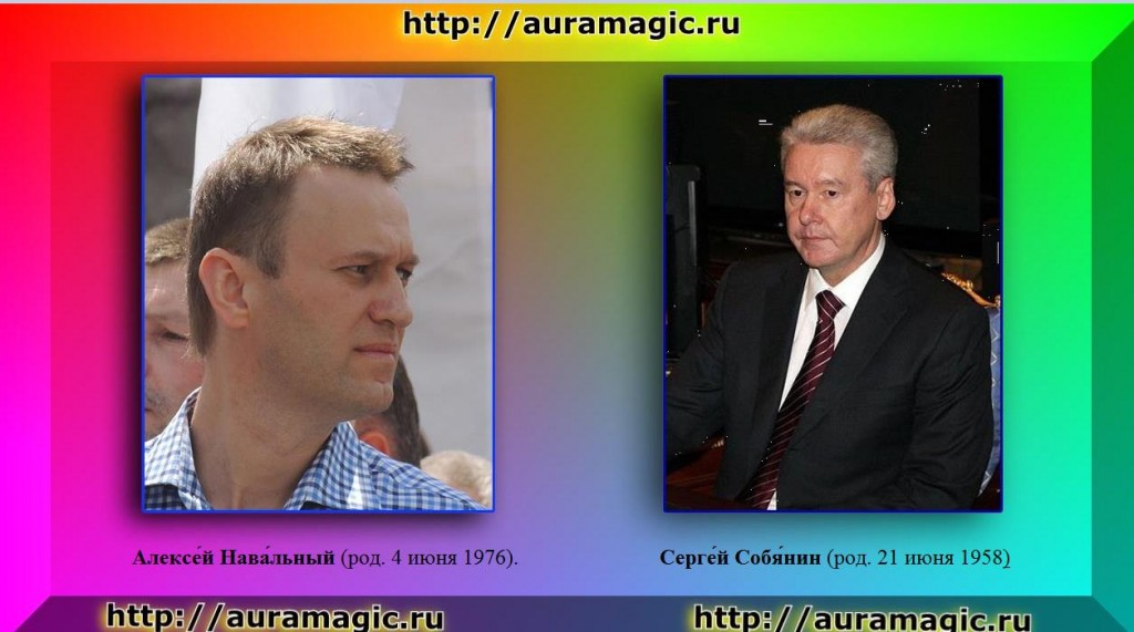 Кто Алексе?й Нава?льный или Серге?й Собя?нин станет мэром Москвы 08 09 2013