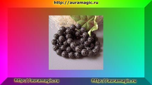 15 Нефрит черный