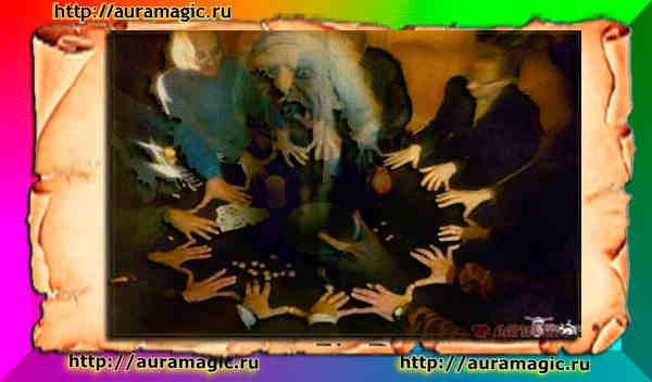 2-Сеанс-спиритизма
