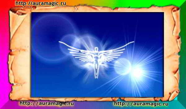 2016-Ваш-ангел-хранитель-600