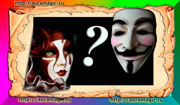 2016-Вопрос-Владимиру