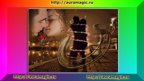 Кармическая любовь -3