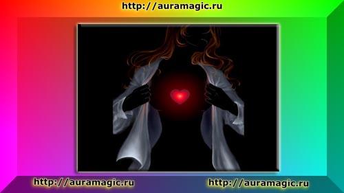 Кармическая любовь -4