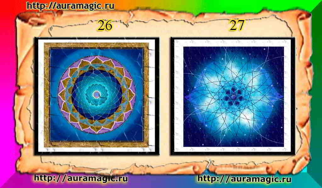Мандала-ФОН-12