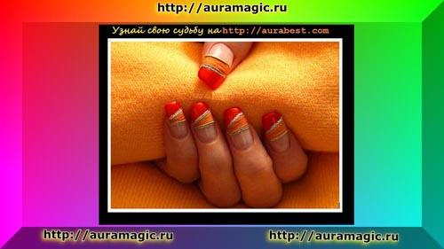 Оранжевый маникюр - теплый и нежный