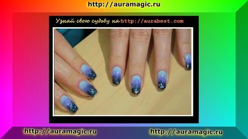 Сине-голубой маникюр обладает приятными умиротворяющими свойствами