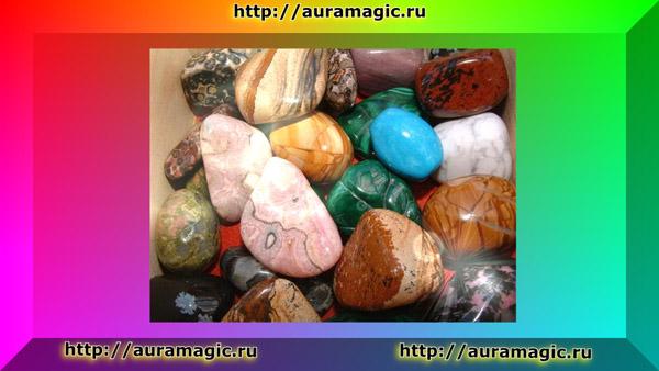 Выбор камня амулета (обрега)
