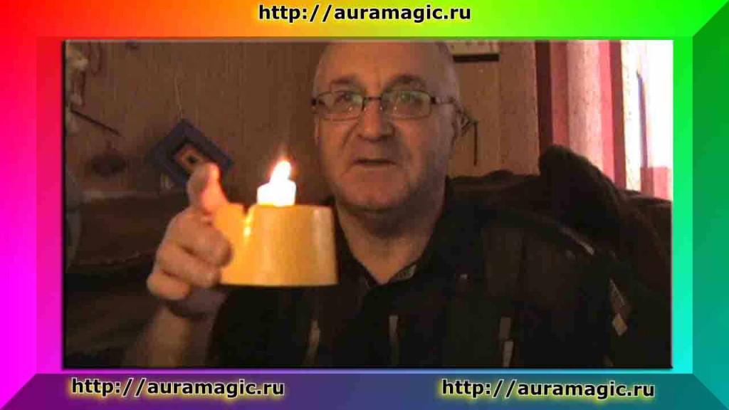 2016 Над свечой 1-12