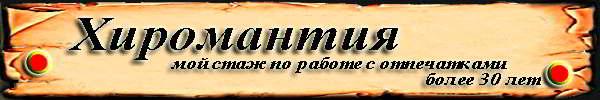2016-2-КАРТА-САЙТА