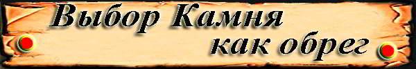 2016-4-КАРТА-САЙТА
