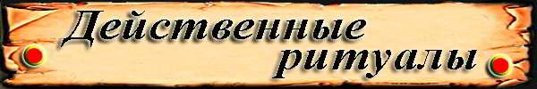 2016-6-КАРТА-САЙТА
