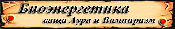 2016-8-КАРТА-САЙТА